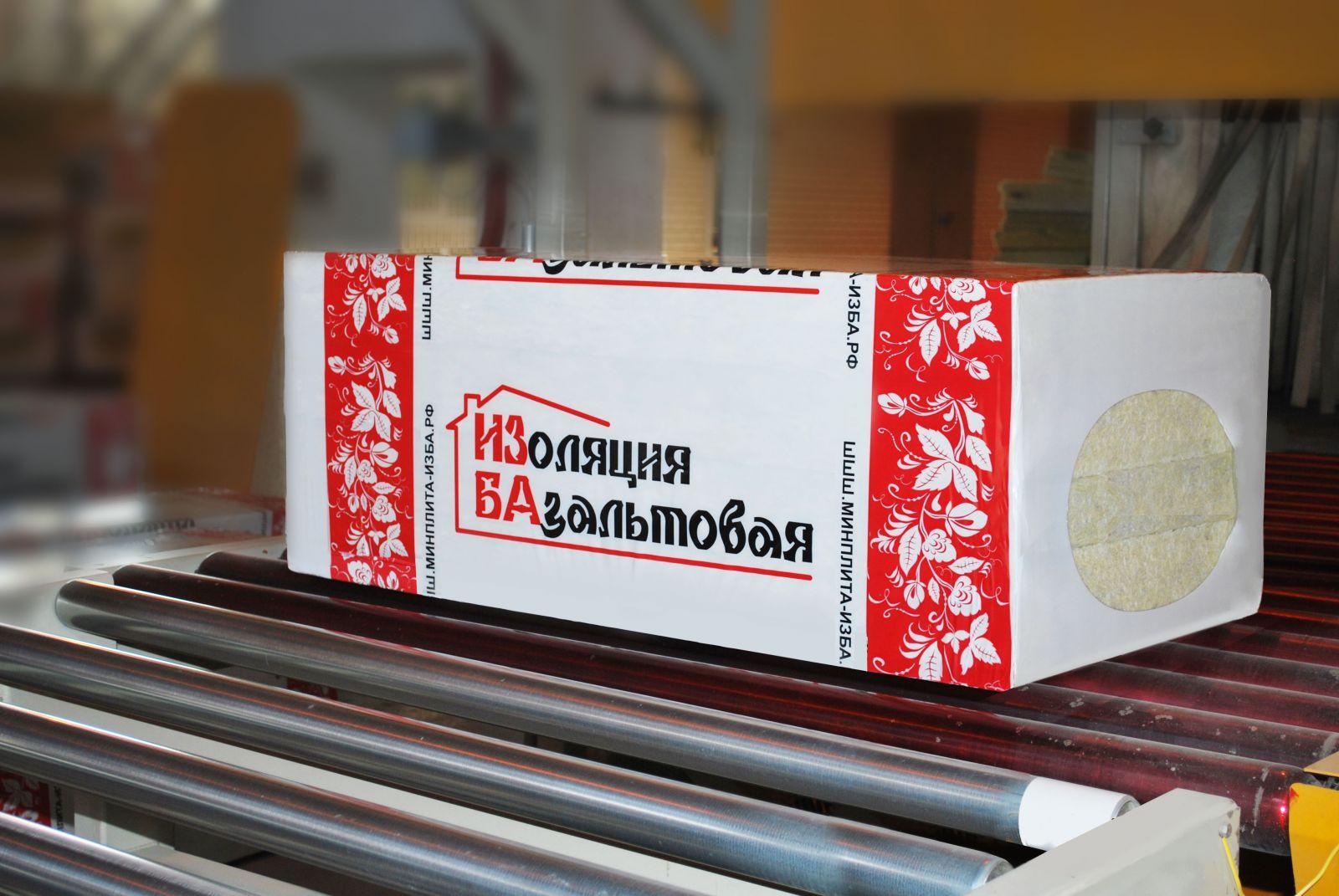 термоусадочная пленка с логотипом